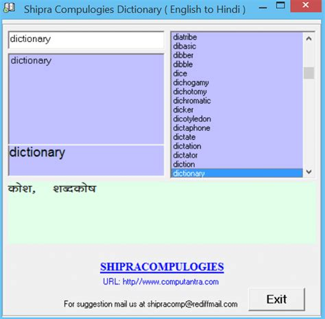 telugu to english dictionary free download full version pdf english telugu dictionary for pc download windows