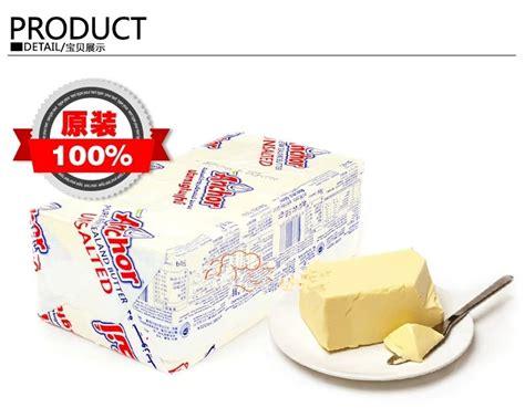 Butter Anchor Unsalted By Tokoyeye anchor unsalted butter 500g waifood