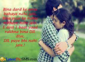 best love shayari with photo quotes latest picture sms