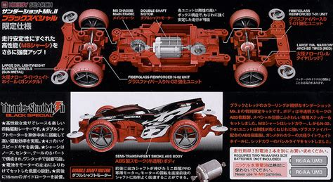 Thundershot Mk Ii Black Special thunder mk ii black special limited edition ms chassis mini 4wd about item1