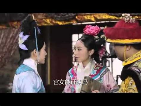 dramanice empresses in the palace mistakes in chinese historical dramas funny doovi