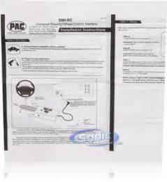 pac swi rc steering wheel interface sonic electronix