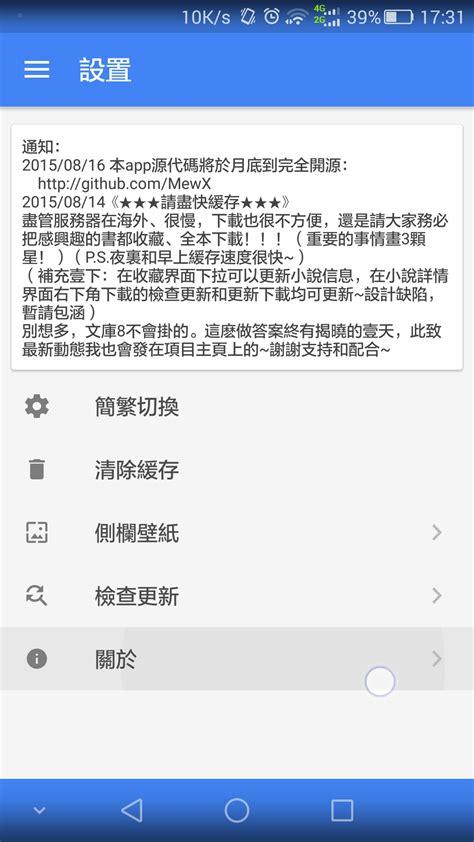 view layout xml android java 安卓小说阅读器 翻页 字体 夜间 下载 毕业论文设计 课程 ppt答辩 开题报告 外文翻译
