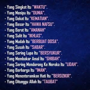 agama islam check out agama islam cntravel
