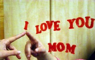 kata kata pujian buat ibu tercinta mutiara kata ucapan indah