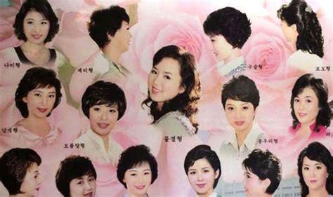 north korean female hairstyles fade haircut kim jong un forbids north koreans from copying his hair
