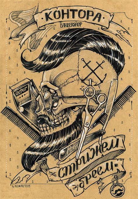 gift tattoo designs barbershop gift posters κουρείο barbershop