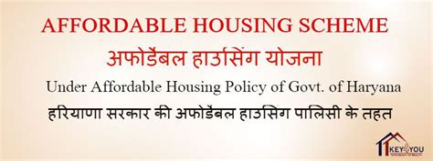 huda affordable housing projects in gurgaon best location