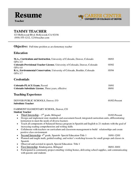 sle career objective for teachers resume sle resume for teaching profession 28 images business