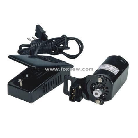 machine motor sewing machine motors brushless energy saving servo