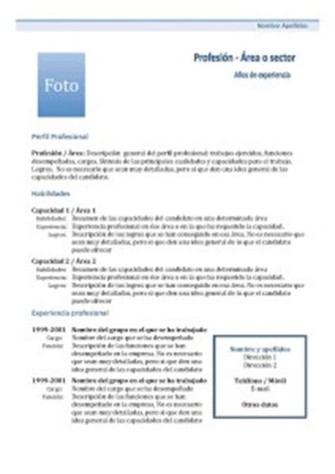 Modelo Curriculum Vitae Azul Modelos De Curr 237 Culum Modelo Combinado 1 Modelo Curriculum