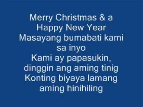 happy new year lyrics merry and a happy new year original song