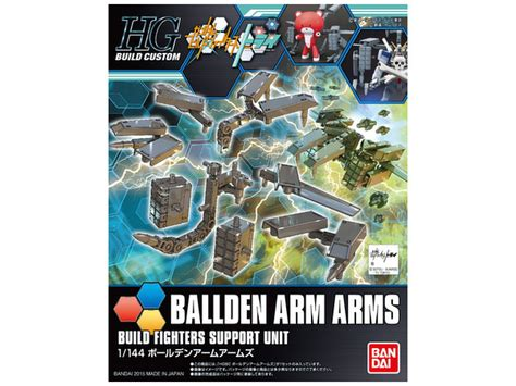 Bandai Hgbc Ballden Arm Arms 1 144 hgbc ballden arm arms by bandai hobbylink japan