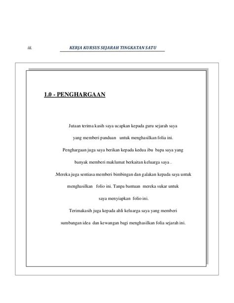 cara membuat novel sejarah kerja kursus sejarah tingkatan 1 2011