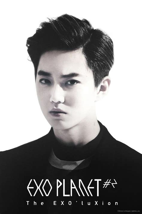 exo luxion suho exo luxion exo cute and sexy pinterest