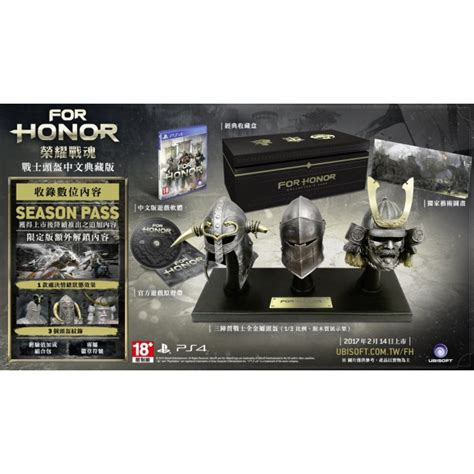 Promo For Honor Collector Edition Ps4 for honor collector s edition ps4 playstation 4 gt playstation