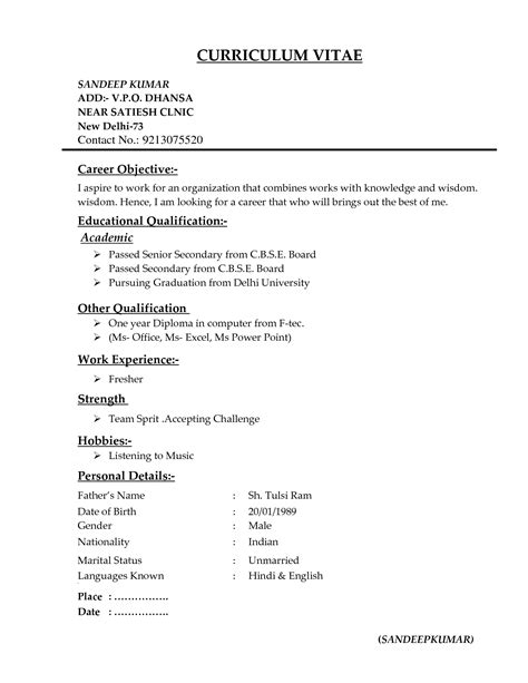 Types Of Resumes Examples by Types Of Resumes Examples Resume Template 2017