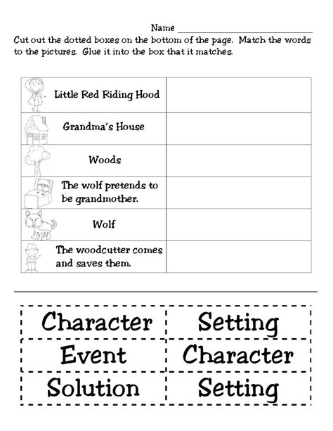 printable quiz on story elements first grade funtastic little red riding hood