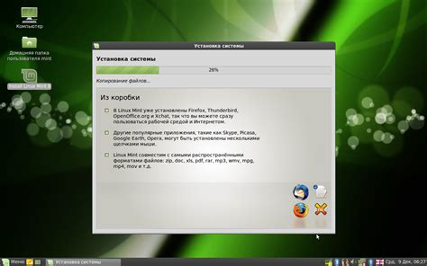 linux tutorial tldp linux mint установка драйвера ati etthepiratebay