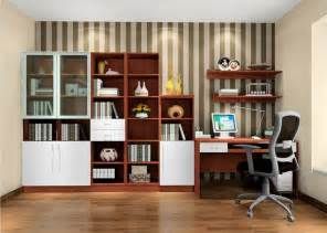 Home Study Room by Danish Modern Study Room Interior Design 3d House