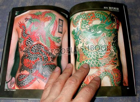 family tattoo japan tattooflashbooks com cosmic mook horiyoshi family