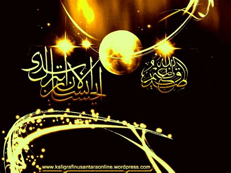 wallpaper hp kaligrafi kaligrafi islam kaligrafi nusantara