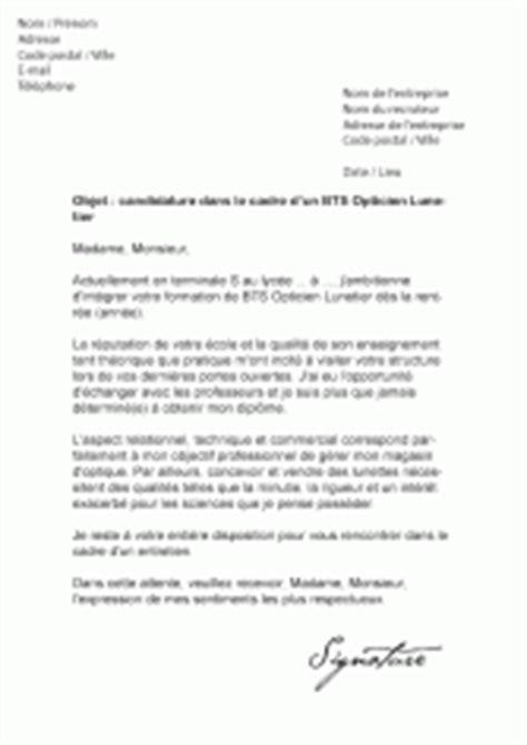 Lettre De Motivation Vendeuse En Optique Lunetterie lettre de motivation opticien contrat de travail 2018