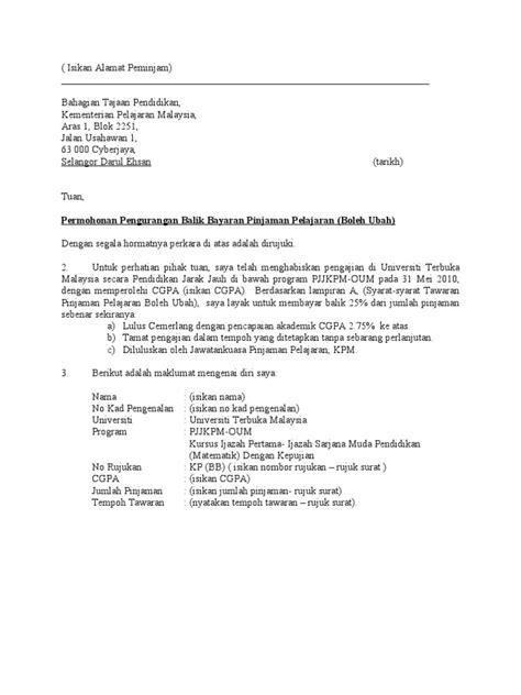surat pengurangan pinjaman edited 1