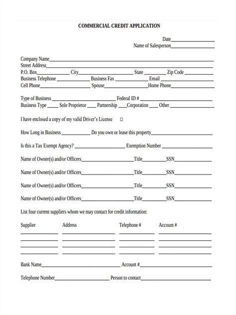 credit inquiry form template 10 credit inquiry form sles free sle exle