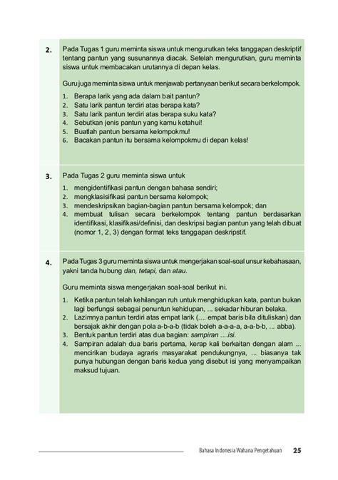 dokumen thesis adalah soal essay bahasa indonesia kelas 7