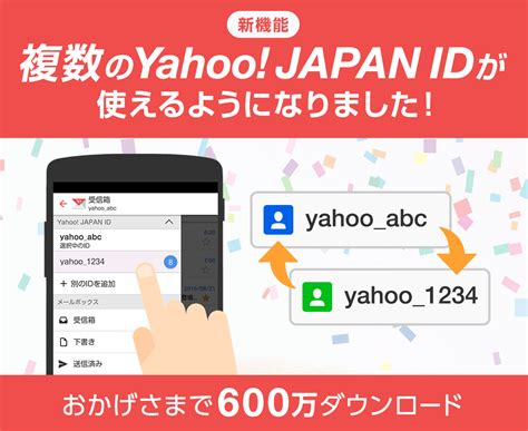 yahoo mail apk yahoo mail free email 4 1 1 apk android communication apps