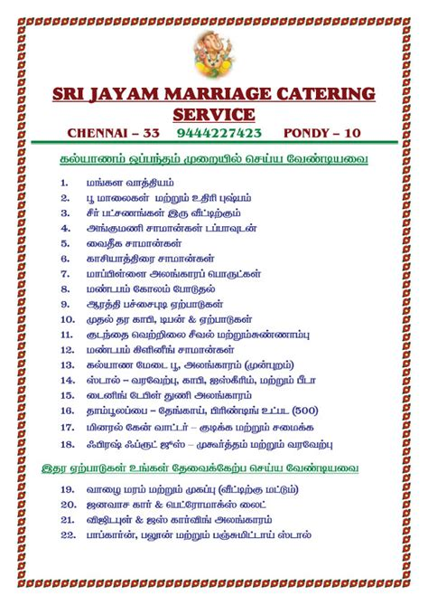 best vegetarian menu for indian wedding marriage catering services in chennai pondicherry veg