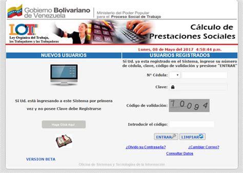 calculadora laboral de mintrabajo calculadora laboral calculadora de liquidacion laboral venezuela liquidaci