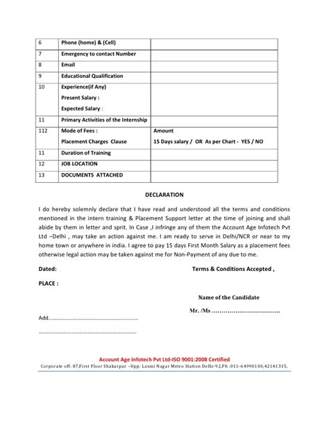 appointment letter format with salary annexure letter of intent loi appointment letter