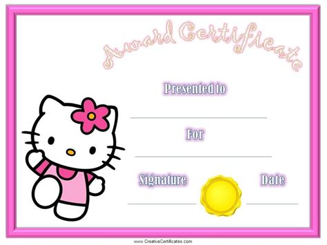 back to school free printable certificates free printable kids