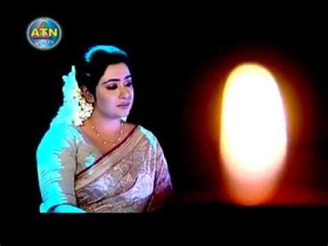 badal diner prothom kodom phul aditi mohsin amar sokol dooker prodeep rezwana choudhury bonna
