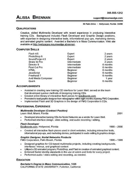 sle of skills and abilities in resume basic skills resume exles additional skills resume