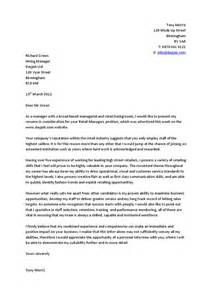 Cover Letters For Retail Jobs – Retail Jobs Cover Letter Examples   forums.learnist.org