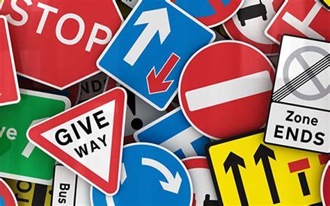 8 Signs You Are An 80s Child by إشارات المرور الخاصة بالسعودية موقع السائقة الأولى سيدتي