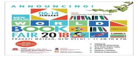daylily exhibitions 2018 books new delhi world book fair 6 14 january 2018 new delhi