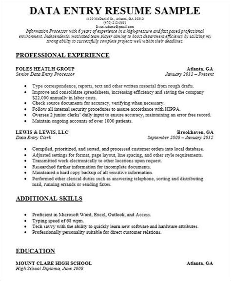 data entry description for resume