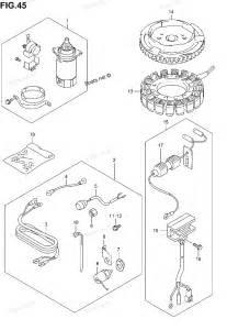 Used Suzuki Outboard Motor Parts Motor Parts Used Suzuki Outboard Motor Parts