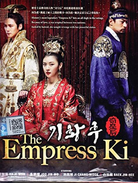 theme song empress ki empress ki 2013 2014 television series popisms com