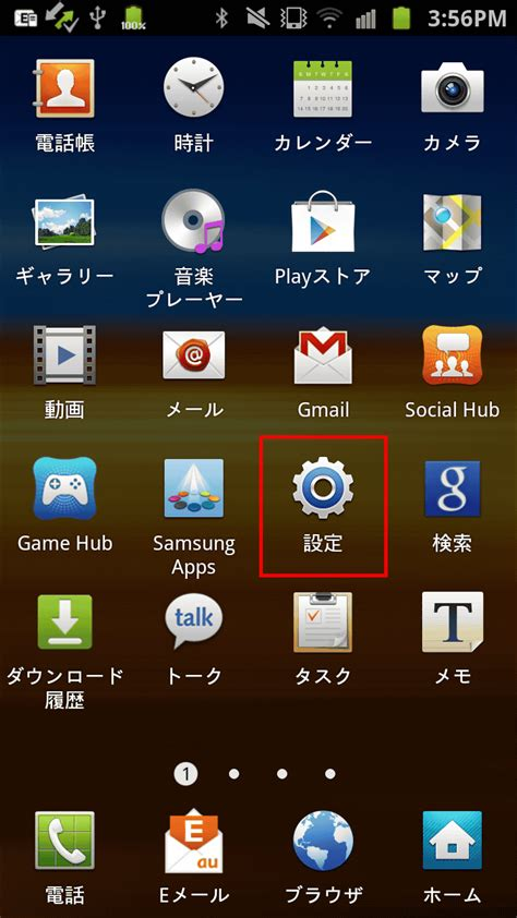 Android Who S Your by Android搭載スマートフォンのロック画面を解除できなくなったときの対処方法 Gigazine