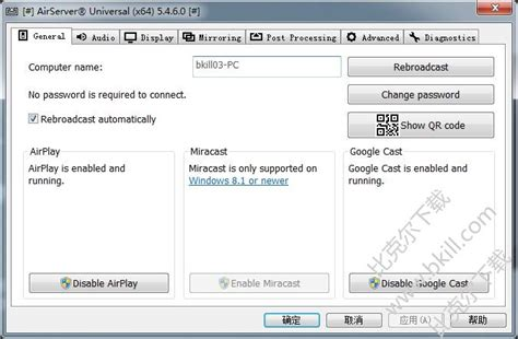 airserver windows airserver pc版 airserver windows版下载 v5 4 6 官方版 比克尔下载