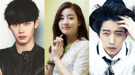 lee jong suk film ve dizileri quot doctor stranger quot kang so ra to be caught in love triangle