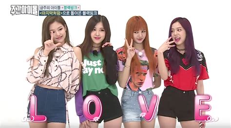 blackpink variety blackpink shows how much they have become good at doing