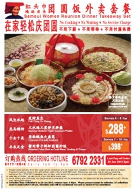 soup restaurant new year takeaway new year reunion dinner at soup restaurant great