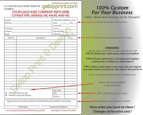 gallop print design ncr templates
