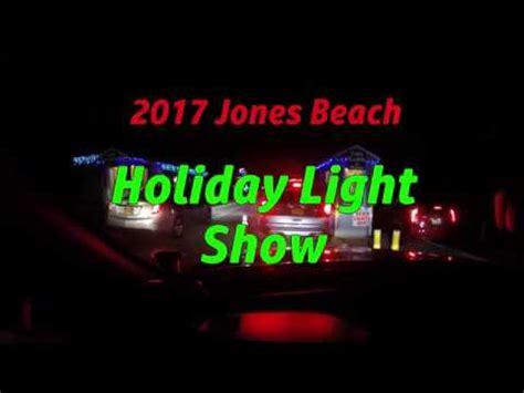 jones light 2017 jones 2017 light